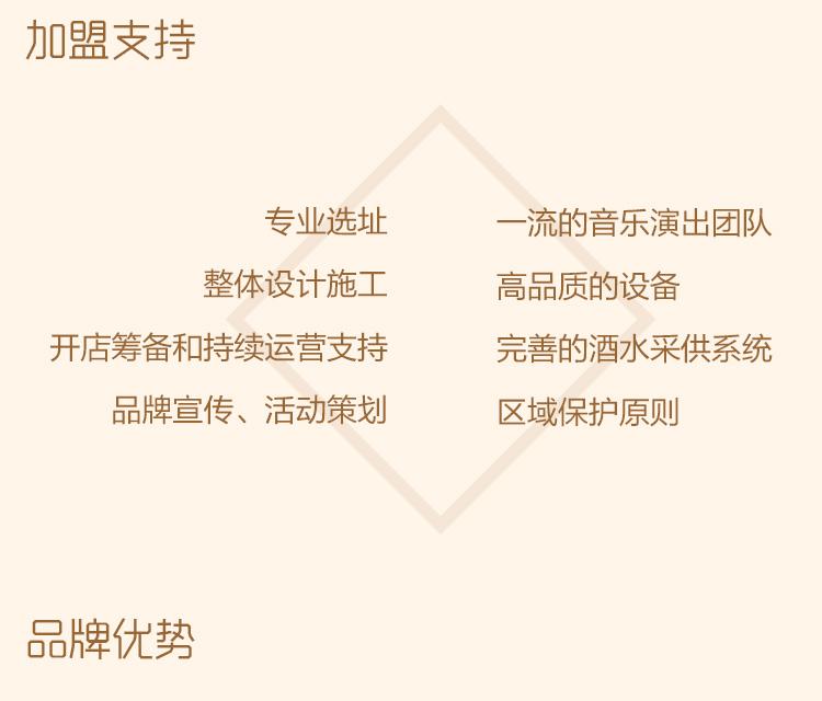胡桃里_05.jpg