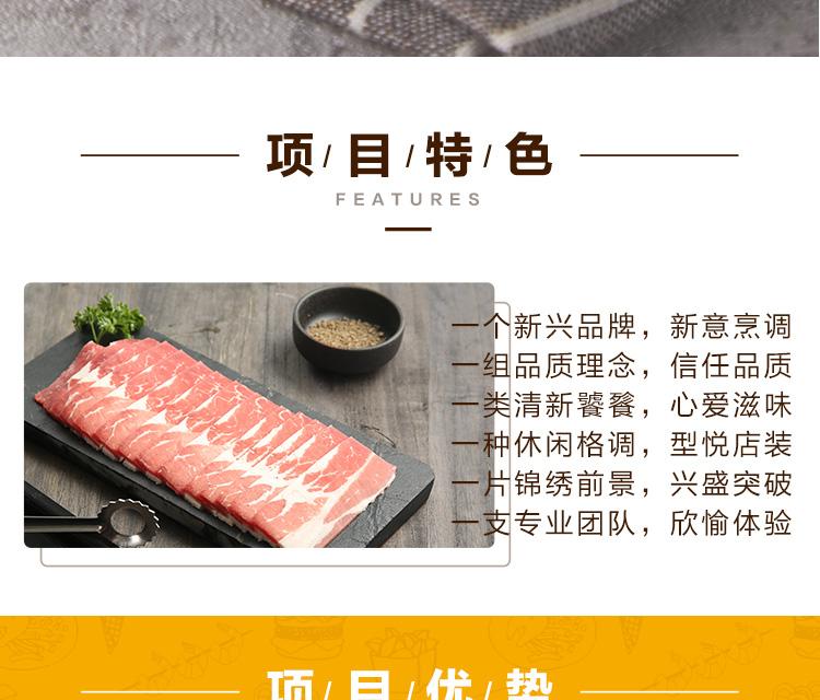 新石器_05.jpg