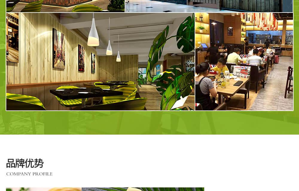 粤港茶餐厅-移坳专题_06.jpg