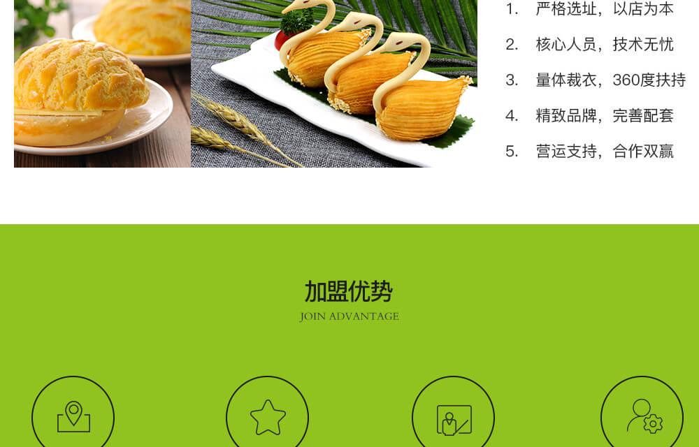 粤港茶餐厅-移坳专题_07.jpg