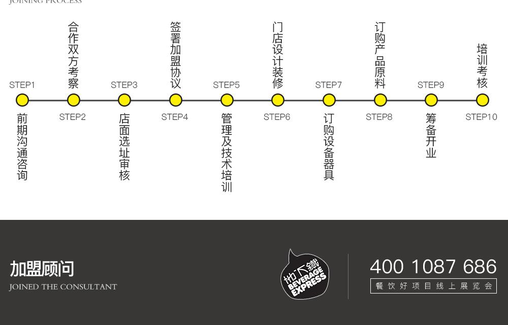 地下铁.jpg