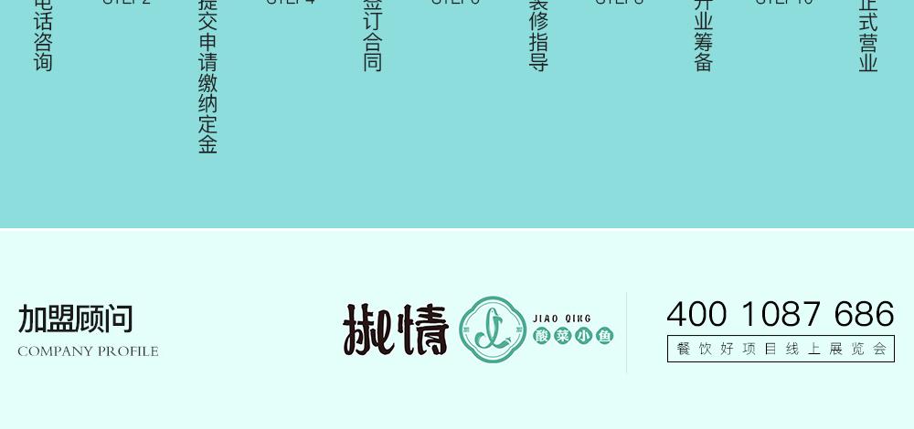 椒情酸菜小鱼.jpg