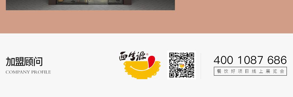 面生源.jpg