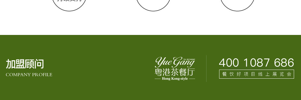 粤港茶餐厅.jpg