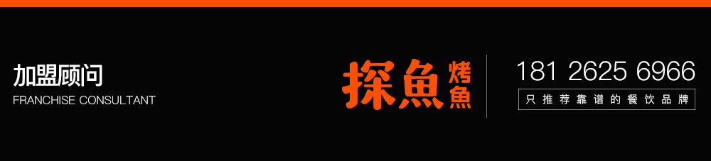 探鱼专题-移动端_08.jpg