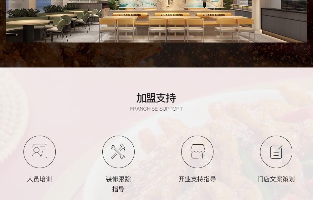 令狐冲-移动端_05.jpg