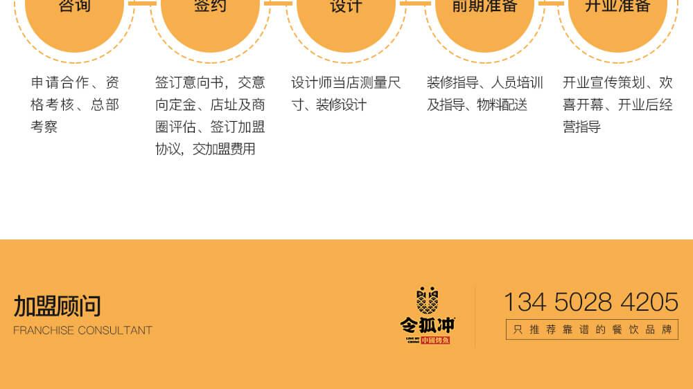 令狐冲-移动端_08.jpg